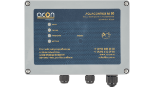 AQUACONTROL М 50