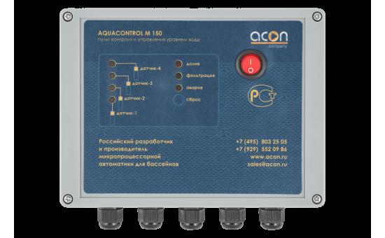 AQUACONTROL М150